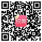 下载悦美App